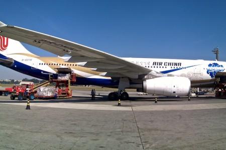 Air China apareceu com uma pintura nova em GRU hoje #foto