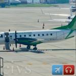 Foto do dia: Air Amazonia