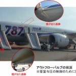 Pouso Manteiga #787 #Video