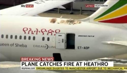 Frame capturado de imagem da Sky News