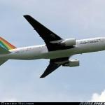 Os Boeing 767-200 no Brasil