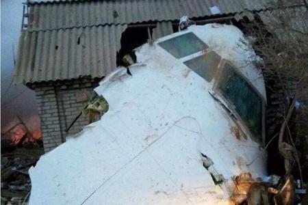 Acidente com um Boeing 747 Cargueiro no Quirguistão #TK-6491
