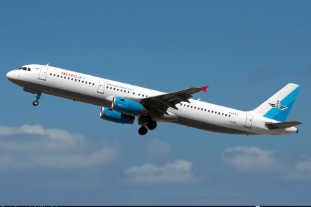 Acidente com o Metrojet A321 sobre a península do Sinai #7K9268 – Updated.