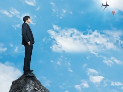 O Medo de Voar